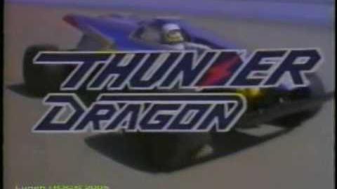 Tamiya RC Thunder Dragon (Filmed in 1988)
