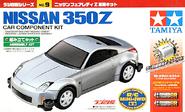 Nissan350ZBoxart
