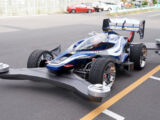 Aero Avante (1/1 scale car)