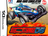 Mini 4WD DS