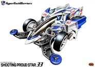 SPS33artwork