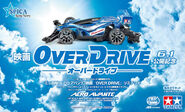 AeroAvanteOverDriveBoxart