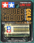 PowerChampGoldPackaging