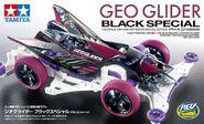 GeoGliderBlackSPBoxart