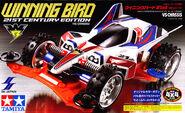 Winningbird21stBoxart