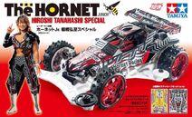 HornetJRHiroshiTanahashiSPBoxart