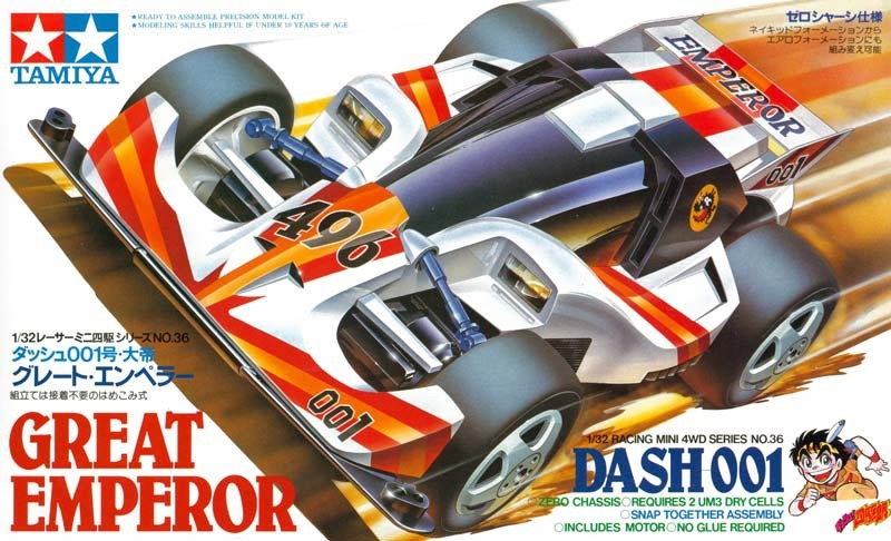 Dash-001 Great Emperor | Mini 4WD Wiki | FANDOM powered by