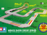 Miracle Baron Circuit 2019