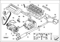 R53 Tuning Kit Parts 210