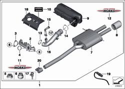 R56 Tuning Kit Parts ECE 200
