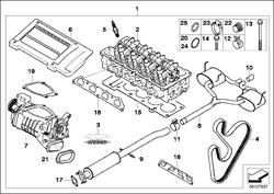 R53 Tuning Kit Parts 200