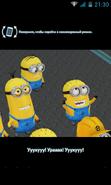 Screenshot 2014-11-08-21-30-26