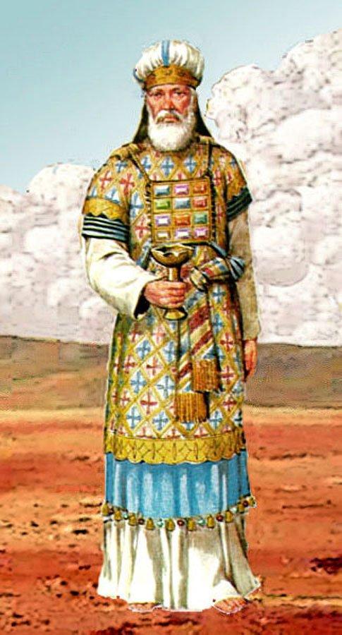 Resultado de imagen para foto de Aharon en la biblia