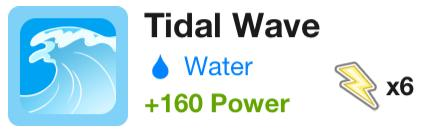 File:Tidal wave.jpg