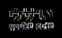 Cutegrunge
