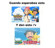 Meme de pokeemon