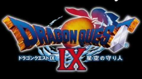 Dragon Quest IX Overture Theme Song