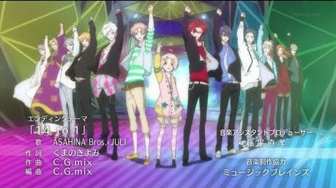 Brother's Conflict FULL DANCE ending version RAW HD 『14 to 1』
