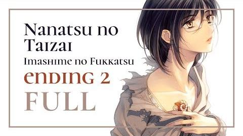 Nanatsu no Taizai Season 2 Ending 2「Chikai」FULL by Sora Amamiya