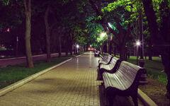 Proe park lighting