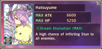 Hatsuyume Exchange Box