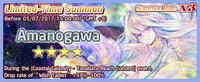 Amanogawa Summon Banner