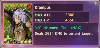 Krampus Exchange Box