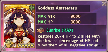 Goddess Amaterasu Exchange Box