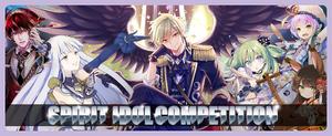 Spirit Idol Competition Banner