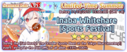 White Hare of Inaba Sports Festival Summon Banner