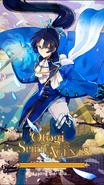 Okita Soji Blue Loading Screen
