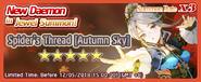 Spider's Thread Autumn Sky Summon Banner
