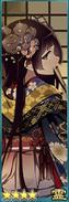 Lady Nō Vertical