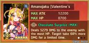Amanojaku Valentine's Day Summon Preview