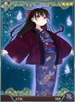 Zashiki Bokko Awakened