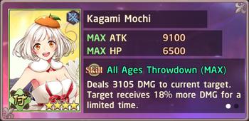 Kagami Mochi Exchange Box