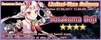 Torakuma Doji Summon Banner