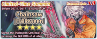 Chainsaw Halloween Summon Banner
