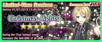 Christmas Lights Summon Banner