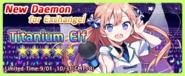 Titanium Elf Exchange Banner