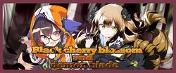 Black Cherry Blossom and Demon Blade Banner