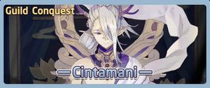 Guild Conquest ーCintamaniー Banner