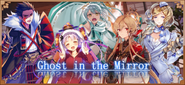 Ghost in the Mirror Event Banner