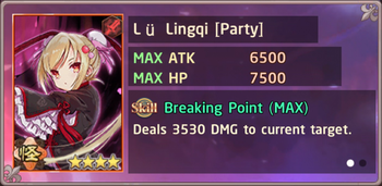 Lü Lingqi Party Exchange Box