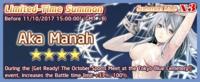 Aka Manah Summon Banner