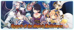 Record of the Spirit Halloween Banner