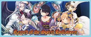 Record of the Spirit Halloween Banner