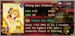 Zhang Jiao Yellow Exchange Box