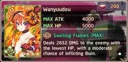 Wanyuudou Exchange Box
