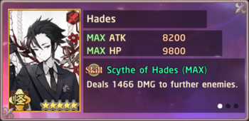 Hades Exchange Box